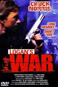 Война Логана