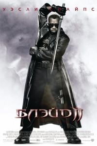 Фильм Блэйд 2 (2002)