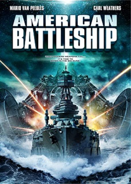 американский боевой корабль 2012 смотреть онлайн