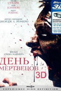Фильм День мертвецов