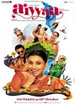 Индийский фильм о девушке Монакши