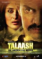Индийское кино-детектив