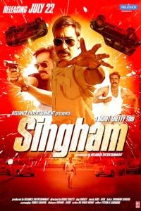 Сингам (2011) смотреть онлайн
