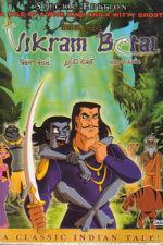 vihram