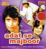 Aadat-Se-Majboor-1982-mp3-songs-download
