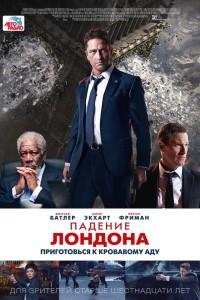 Фильм Падение Лондона (2015) смотреть онлайн