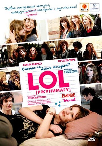 Lol Film 2008 Stream